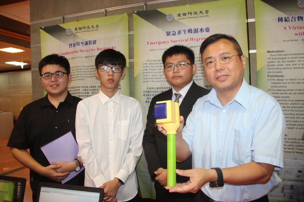 自動化工程系副教授王俊傑指導學生發明的求生吸溼水壺在「澳門國際發明展」中拿下金牌...