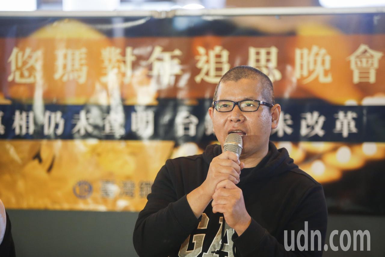 台鐵工會晚上在台北火車站大廳舉行「普悠瑪對年追思晚會」,司機尤振仲表示,希望台鐵...