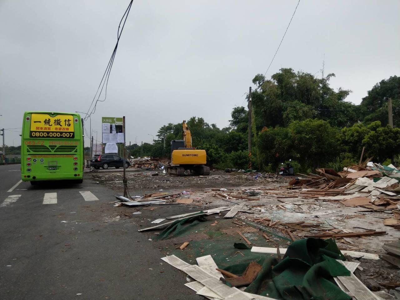 大林鎮公所已於今年9月拆除客運轉運站預定地的占用戶。圖/大林鎮公所提供