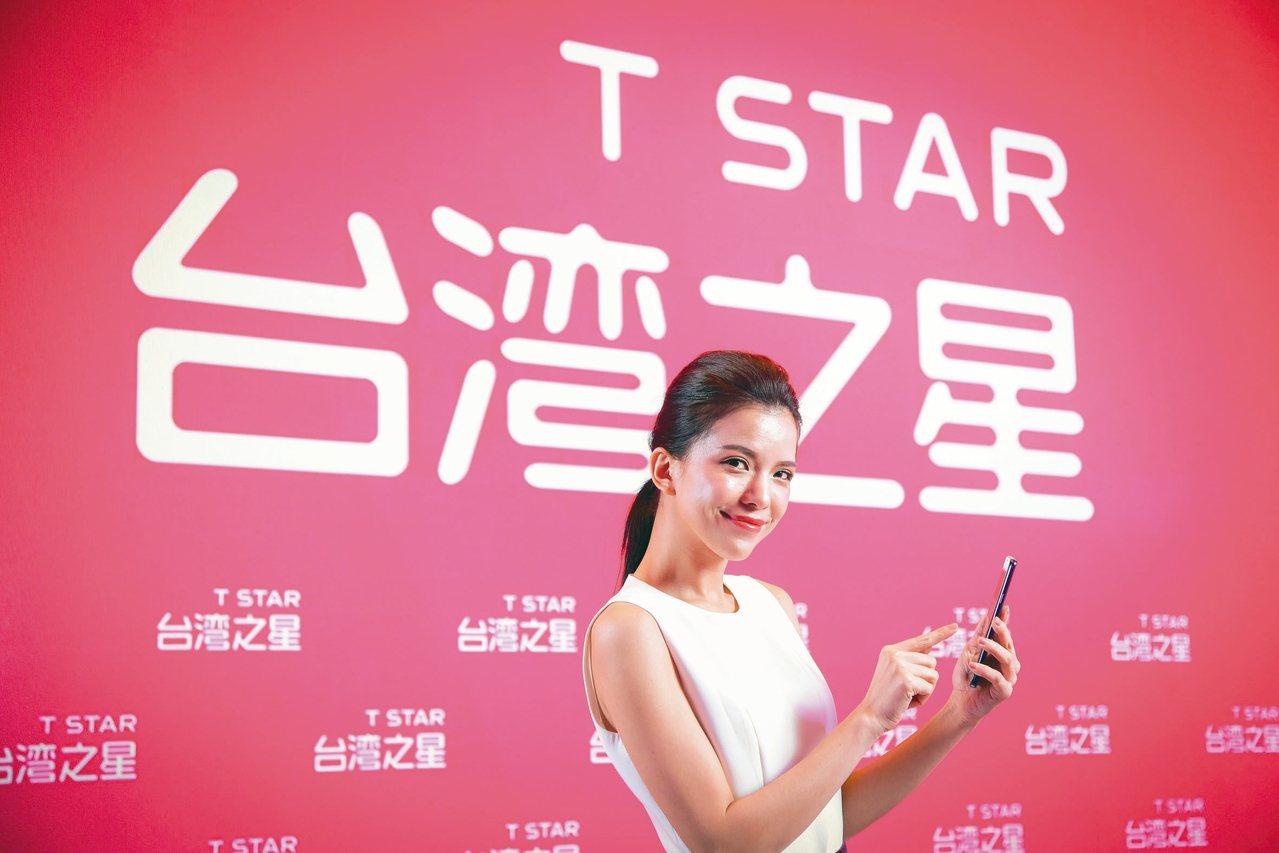 台灣5G執照競標將在10日起跑,電信五雄都表示「競爭到底」。 圖/台灣之星提供