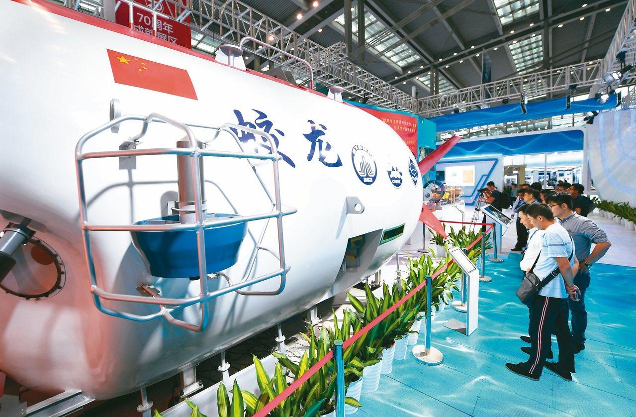 2019中國海洋經濟博覽會以「藍色機遇、共創未來」為主題,包括「蛟龍號」載人潛水...
