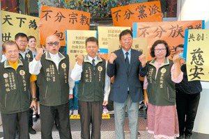 宗教聯盟 台南提名4立委