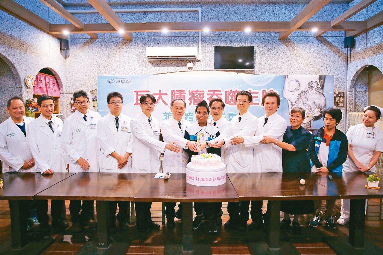 花蓮慈濟醫療團隊與麥可(中)一起切下蛋糕,慶祝他成功切除腫瘤,可出院回家。 圖/...