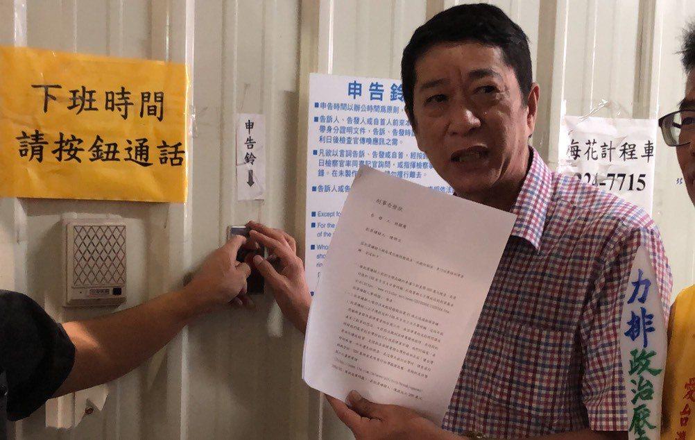 嘉義縣山區立委參選人林國慶認為民進黨抹黑,將提出誣告罪嫌。圖/聯合報系資料照片