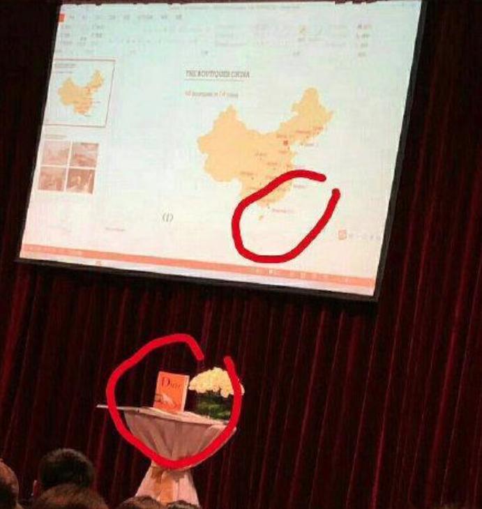 國際精品Dior昨天在大陸一場講座秀中,擺放的中國地圖被指沒有台灣,被大陸網友群...