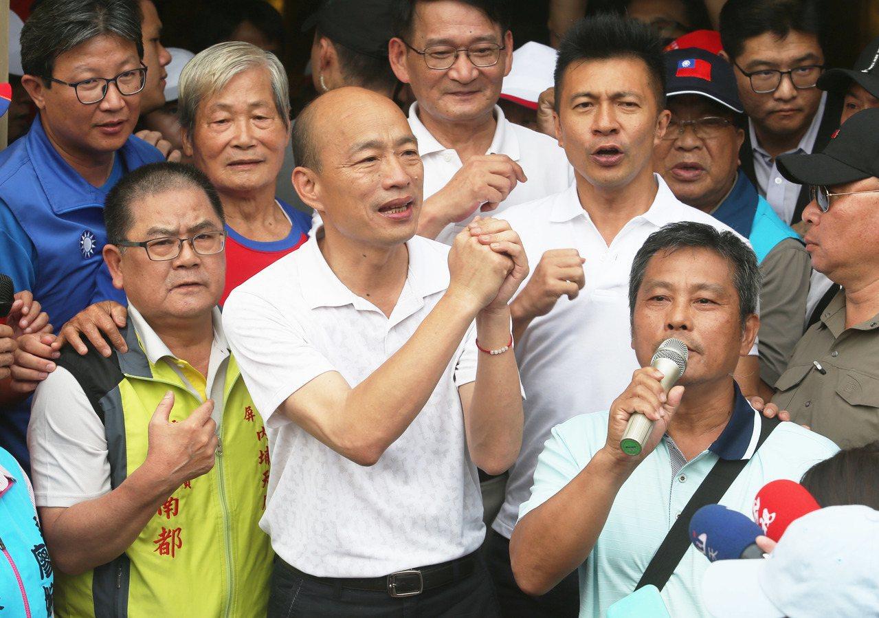 國民黨總統參選人韓國瑜。 聯合報資料照片 記者劉學聖/攝影