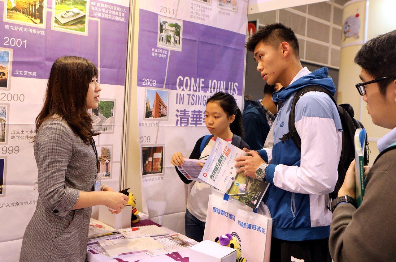 大陸內地高等教育展(見圖)曾赴港招生,台灣高等教育展十八、十九日在香港登場。 (...