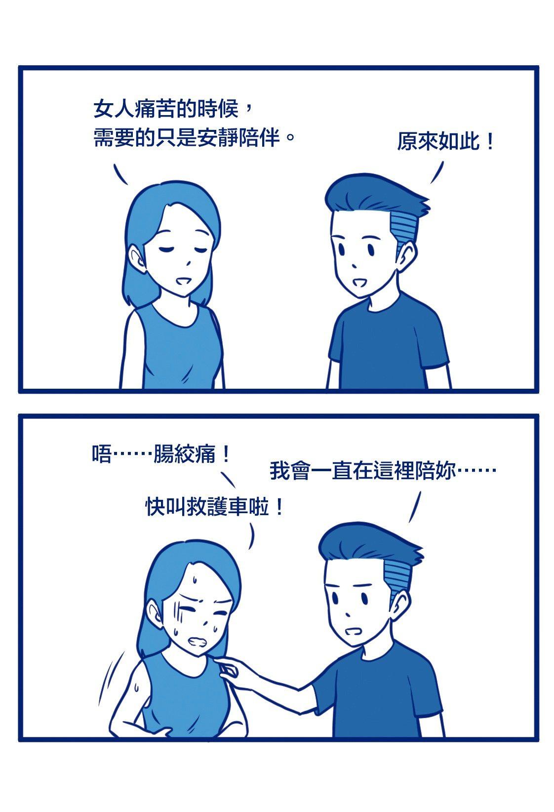 【青春名人堂】謝東霖/陪伴