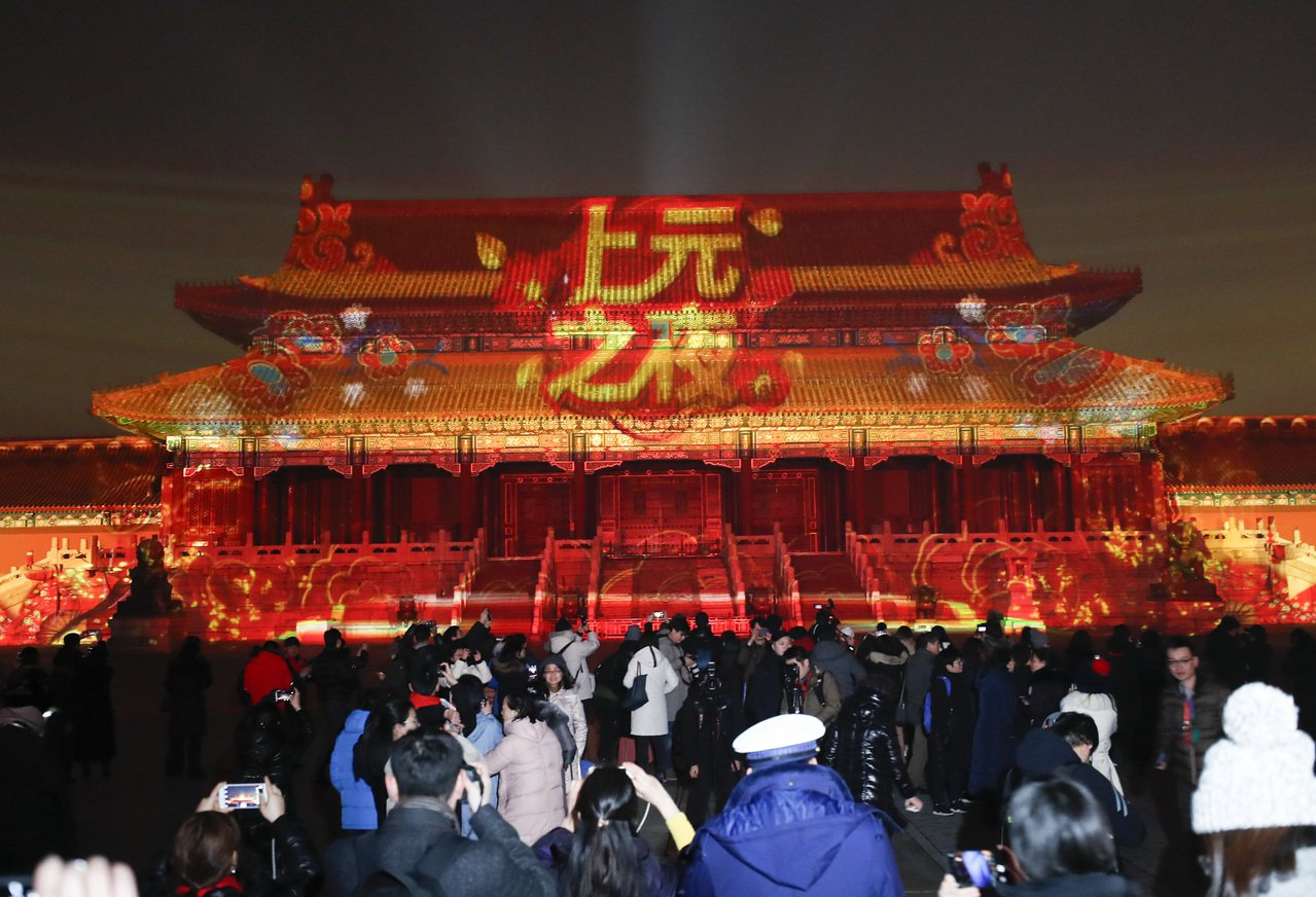 今年農曆正月十五、十六,北京故宮博物院舉辦「紫禁城上元之夜」,紫禁城古建築群首次...