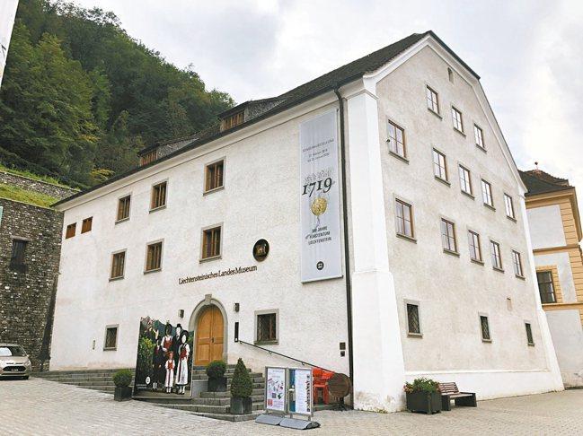位於瓦都茲國家博物館介紹該國歷史地理,是首訪的絕佳起點。 圖/孫曼