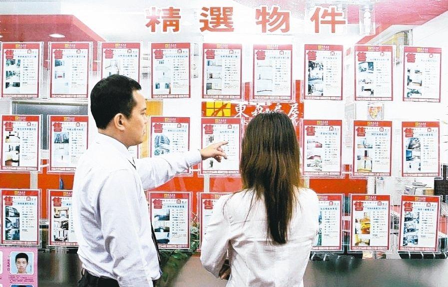 買賣房地產,應保留交易憑證、仲介佣金給付證明等四類單據,才能核實列舉成本費用。 ...