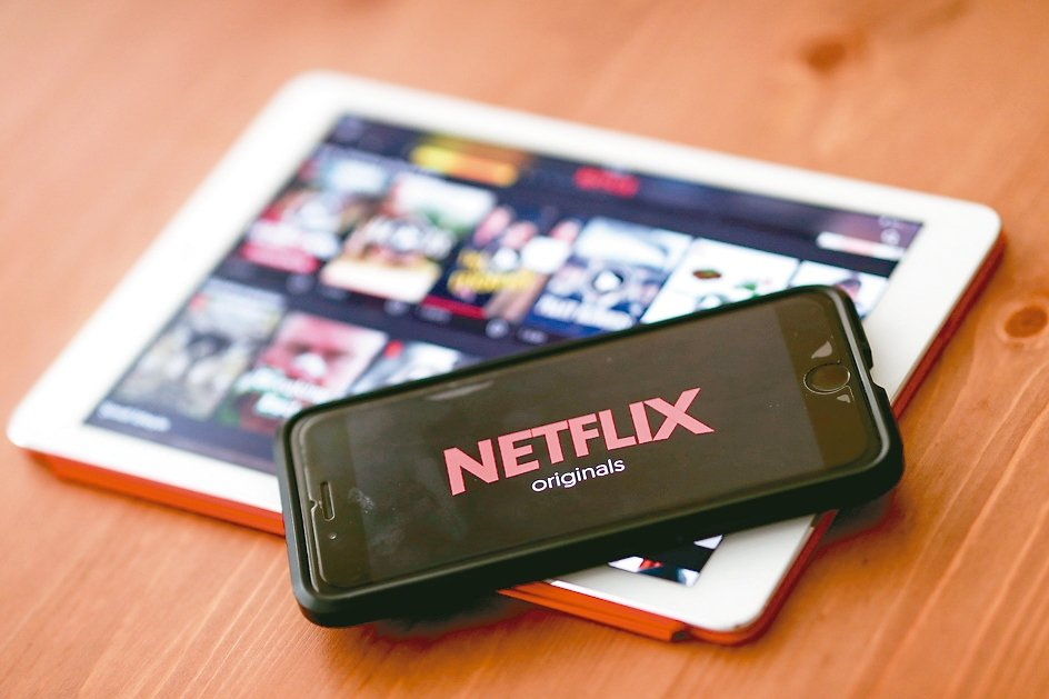 Netflix第3季新增付費訂戶數超預期。 歐新社