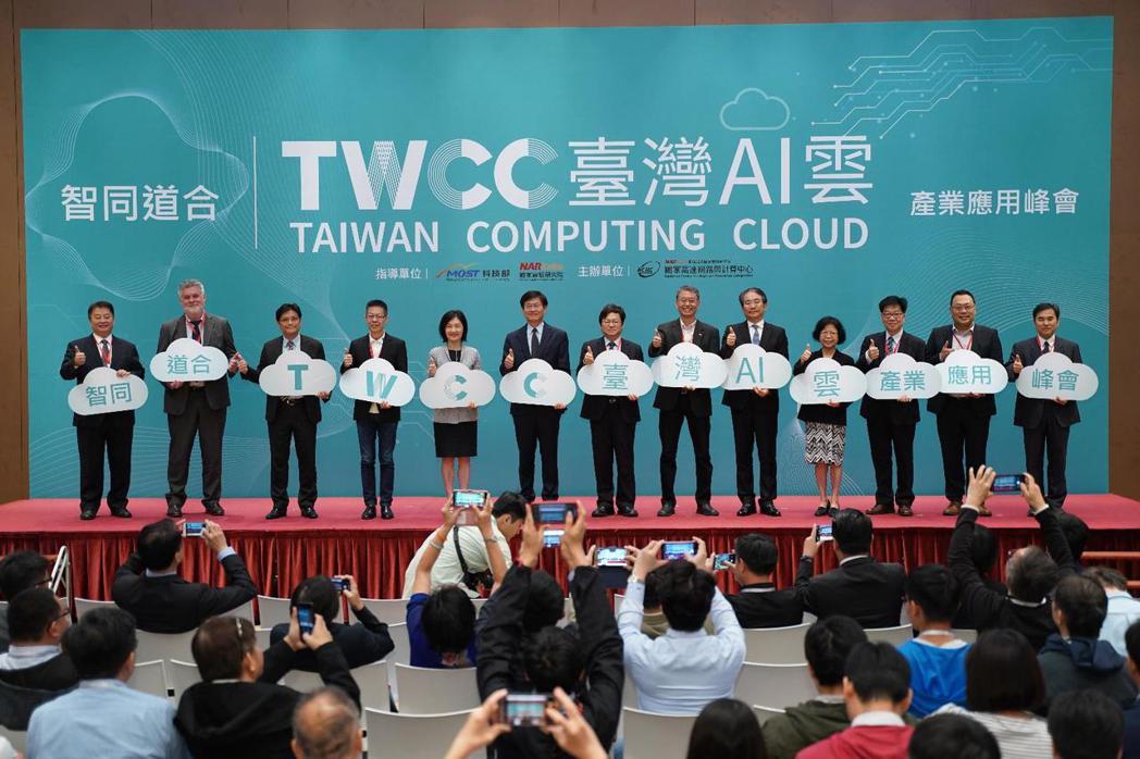 臺灣AI雲宣佈商轉貴賓合影(由左至右):資策會執行長卓政宏、澳洲國家計算基礎設主...