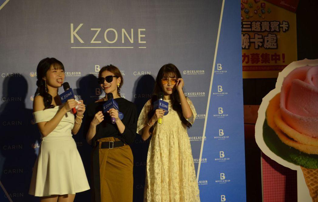 知名藝人蘿莉塔(中)、LALA(右)到場參與《K-ZONE》開幕盛會。  陳慧明...