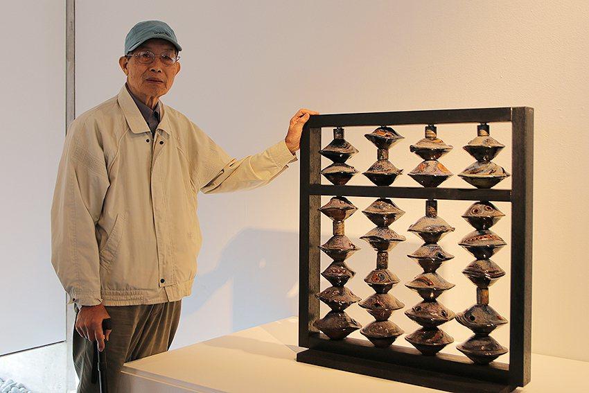 現年85歲的陶藝家陳煥堂,在陶瓷各領域皆有成就,獲獎實至名歸。 陶博館/提供