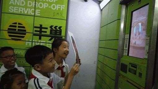 大陸杭州某小學的學生日前在課外實驗發現,用照片就能「騙過」解鎖機器。圖翻攝自都市...