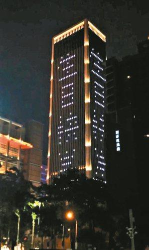 聯聚中雍在192米超高大樓外牆設置LED燈光。 記者游智文/攝影