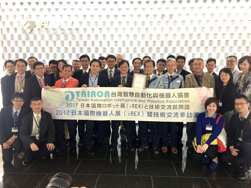 2017iRex日本國際機器人展暨技術交流參訪團合影。 智動協會/提供