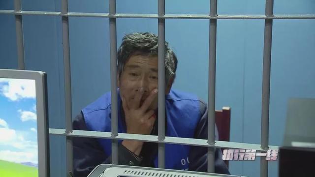 宋家小兒子拒絕將父母遺體領出,態度惡劣遭法院判決拘留。圖取自陸媒