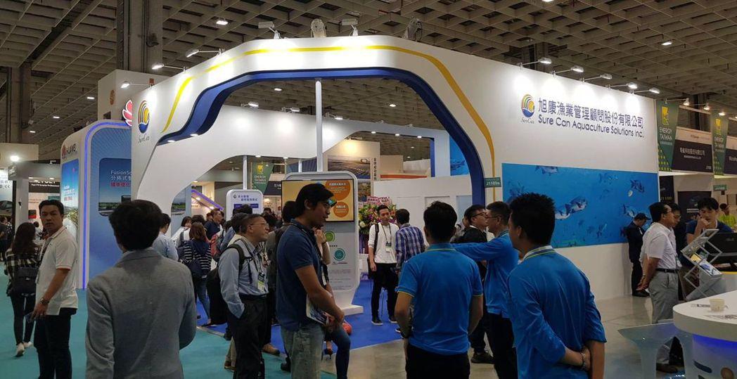 旭康漁業管理顧問公司在台北南港展覽館一館,「2019台灣智慧能源週展」中展出真正...
