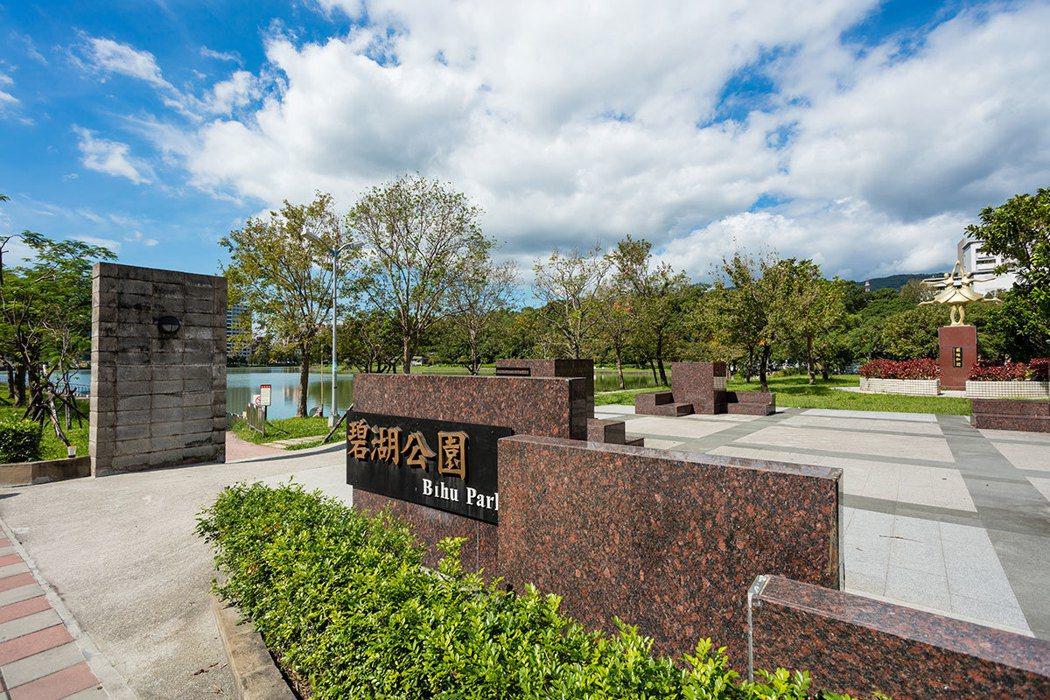▲「悦成功」方圓一公里內有多達15處公園,生活機能成熟。 圖/悅成功 提供