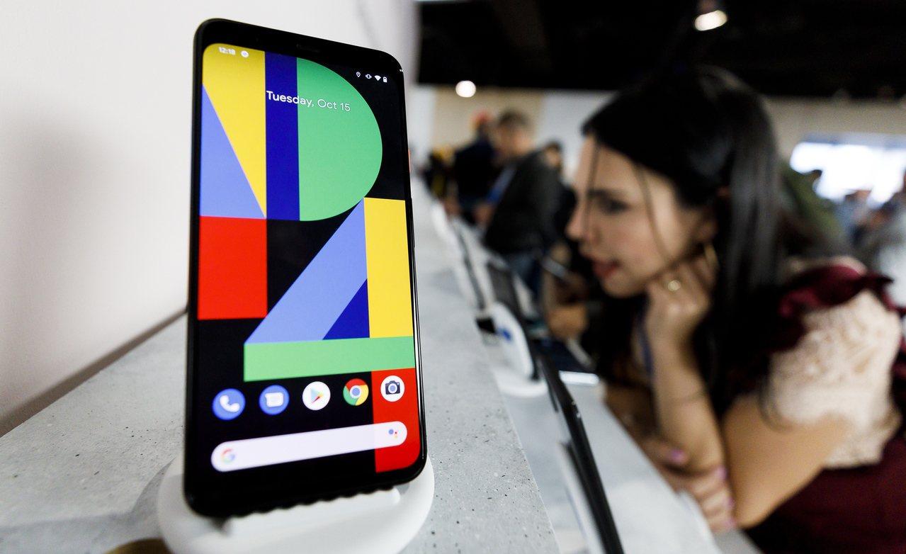 Google官方證實,新推出的Pixel 4的人臉解鎖系統存在安全隱患。 歐新社