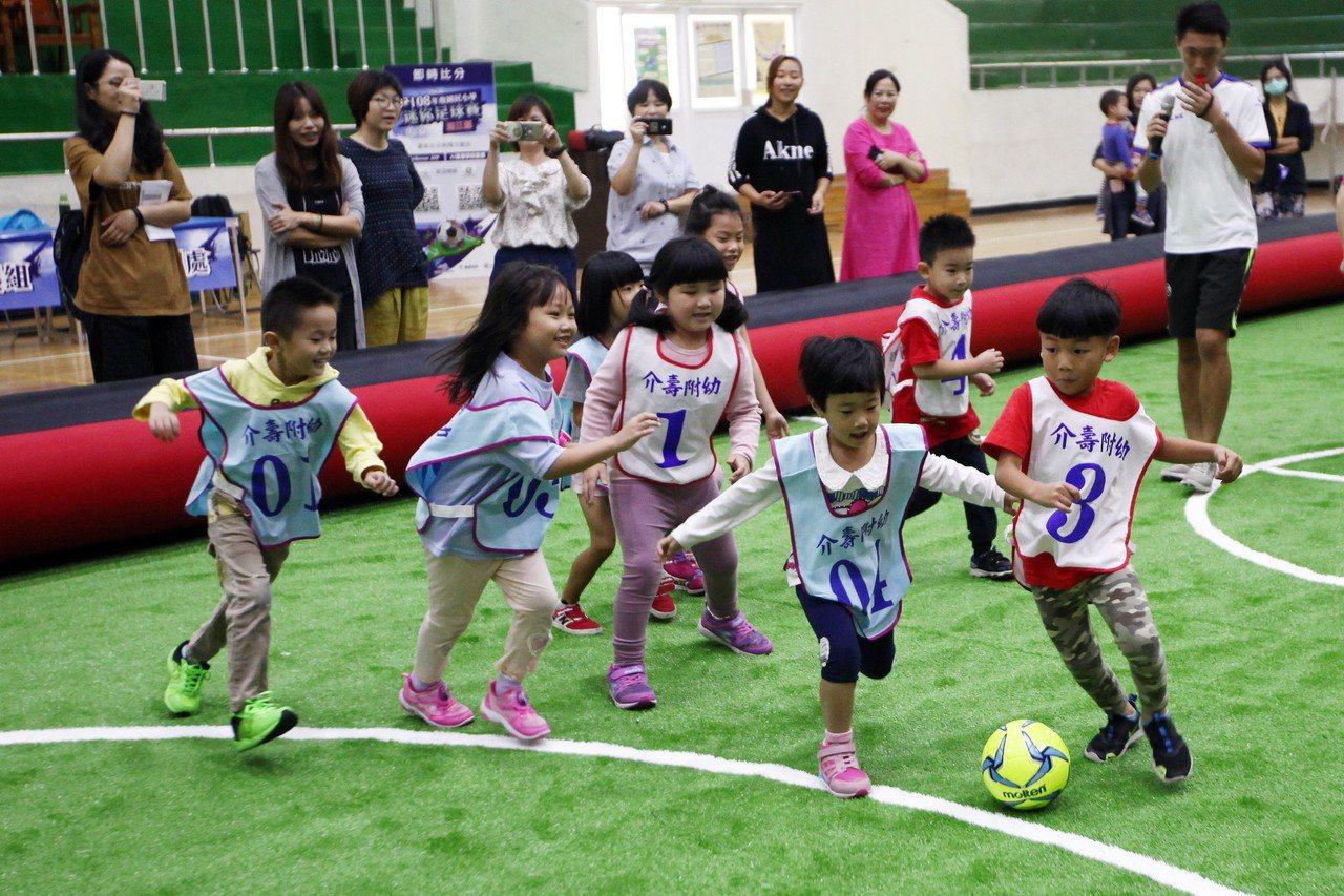 「108年度國民小學迷你足球賽」前進馬祖。圖/迷你足球協會提供