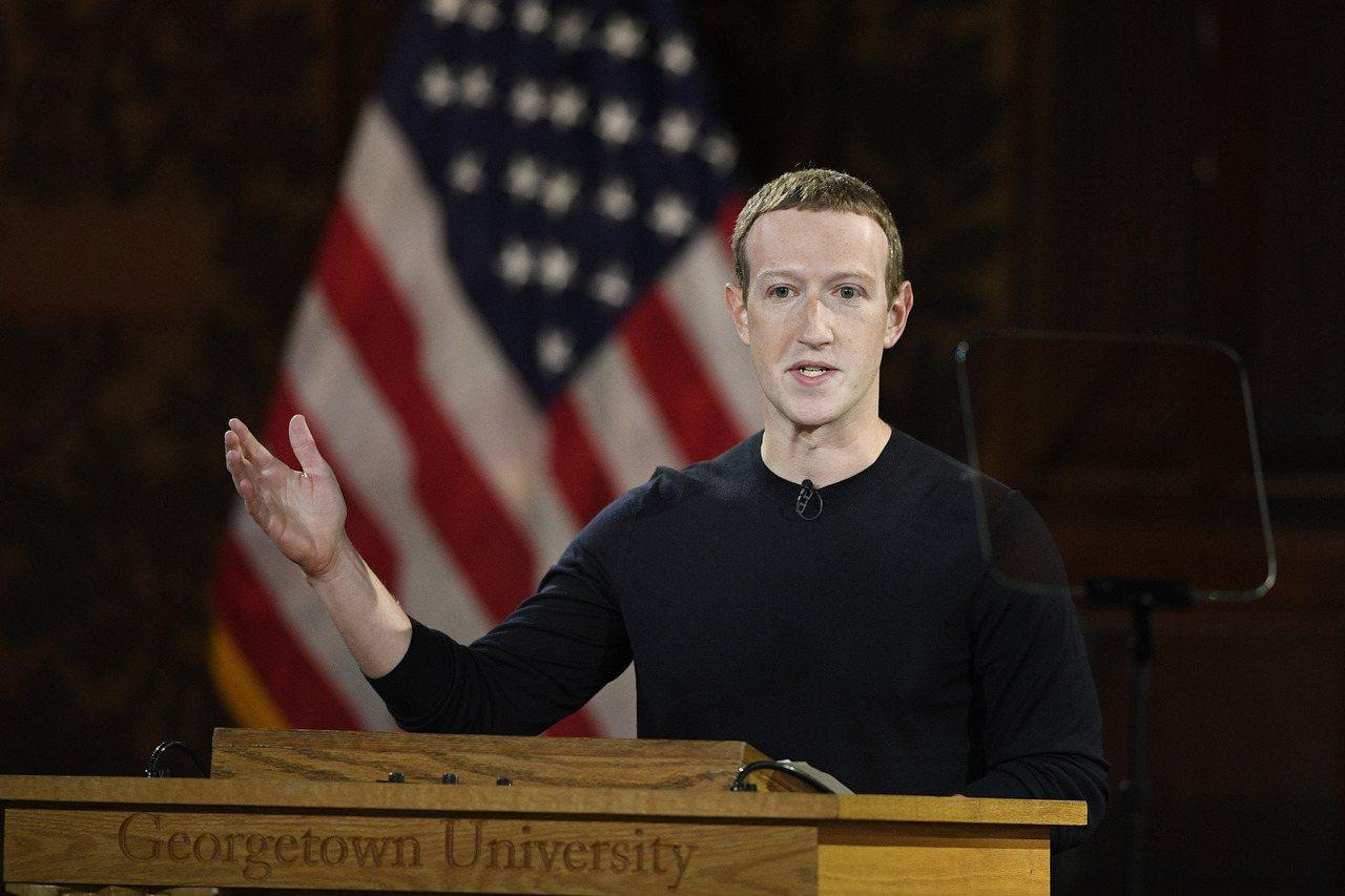 臉書執行長查克柏格17日在華府喬治城大學演講。 美聯社