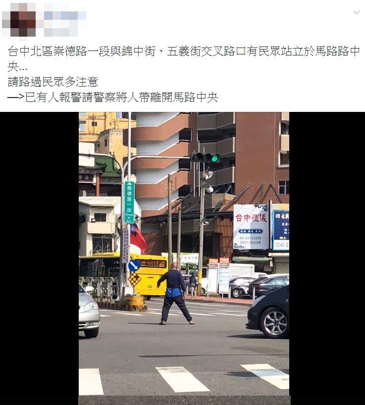 吳姓男子出現在馬路中央,左扭右擺「跳舞」,誇張行徑讓過往車輛不敢靠近。圖/翻攝自...
