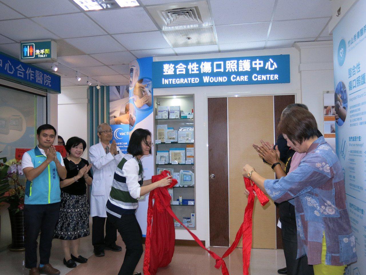 竹山秀傳上午成立中台灣第一間以治療負壓傷口為主,並搭配低能量遠紅外線治療所成立的...