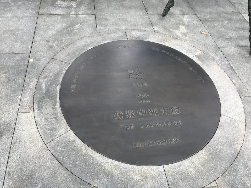 時光紀念碑  記者游智文/攝影
