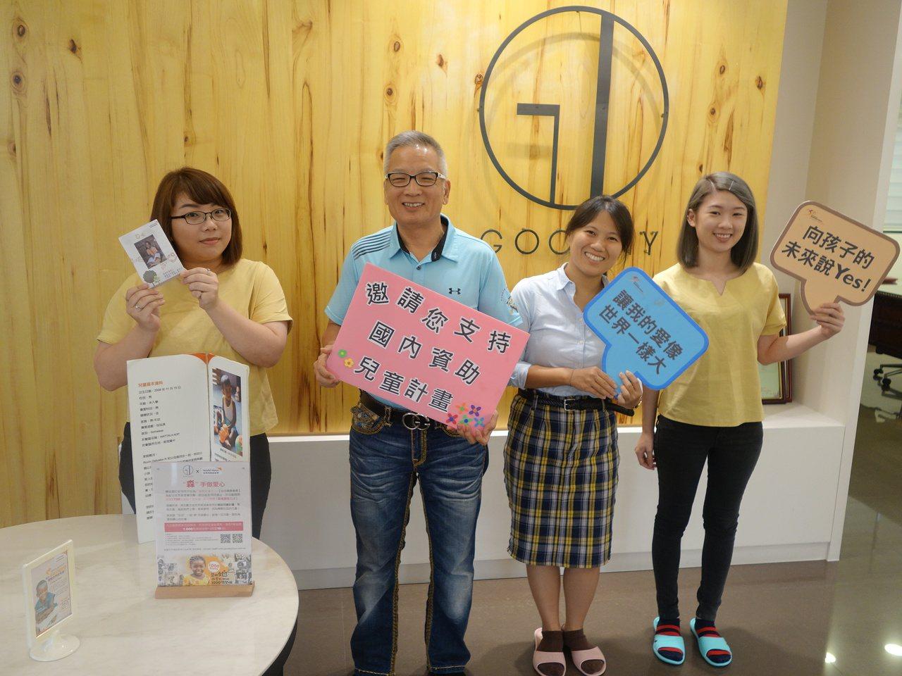 谷岱創辦人林建龍領頭資助20位弱勢女童響應「國際女童日」,也代表「遏止」一切兒童...