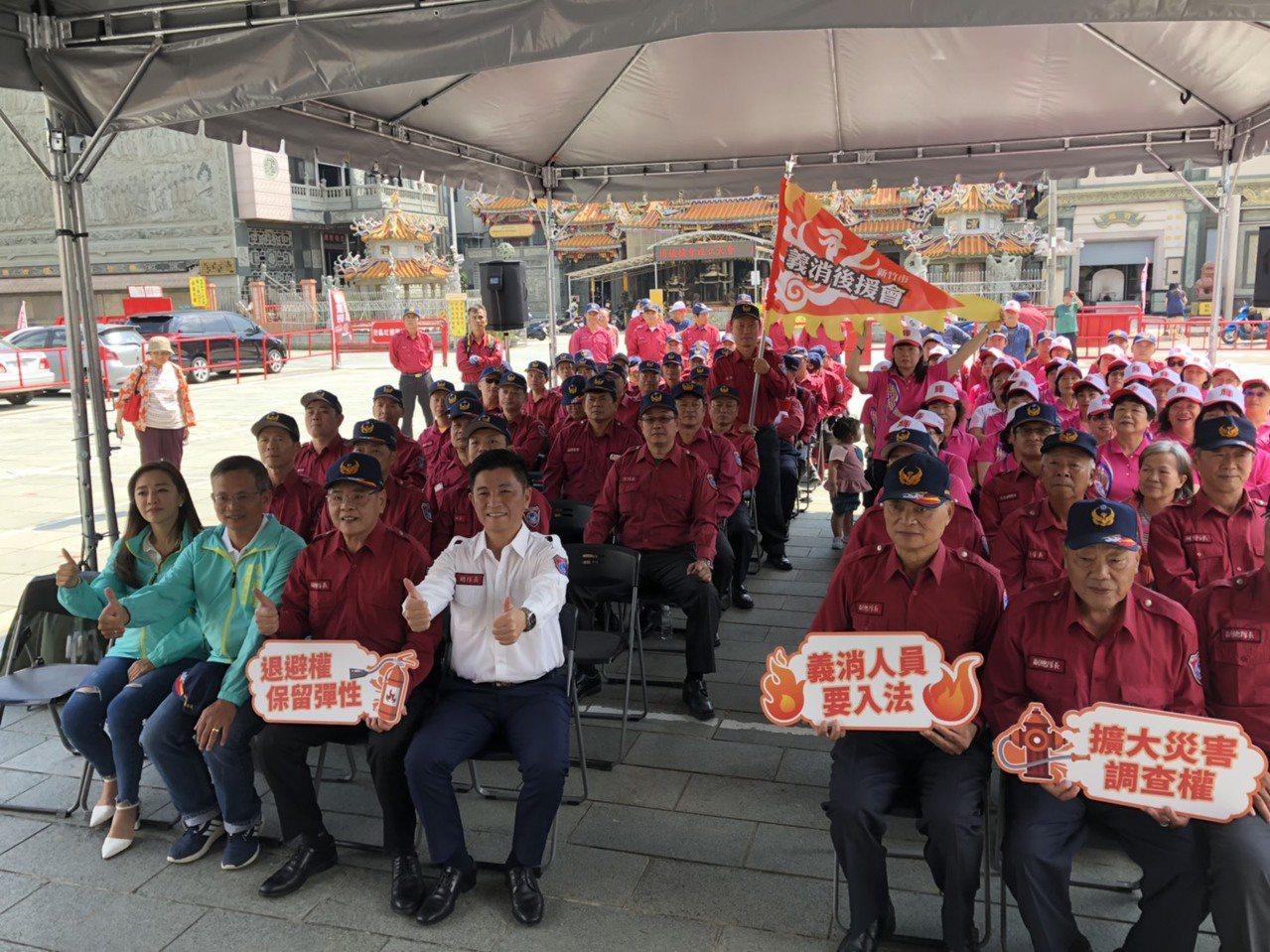 鄭宏輝(一排左四)舉辦義消後援成立大會,並針對消防法提出退避權、調查權、義消入法...