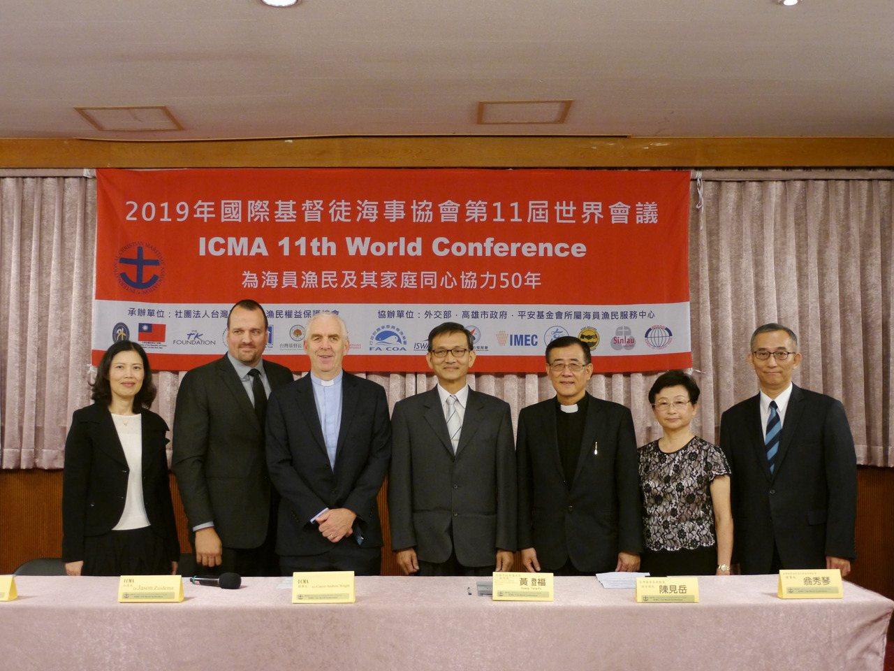 ICMA首度在台灣舉辦,協會理事長Revd Canon Andrew Wrigh...