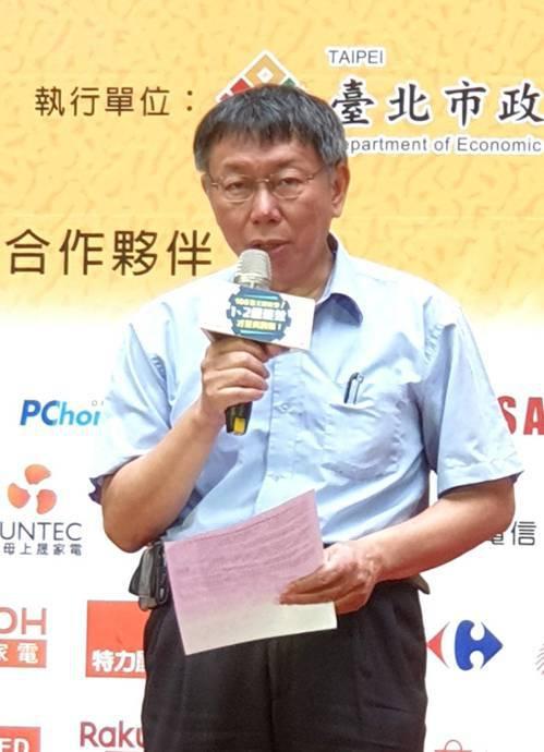 台北市長柯文哲昨天出席柯粉打臉名嘴舉辦的粉絲見面會時提到,社會邊緣人還是要關心他...