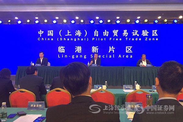 上海自貿區臨港新片區管委會發布,四大重點產業的若干支持措施(簡稱「1+4」產業政...