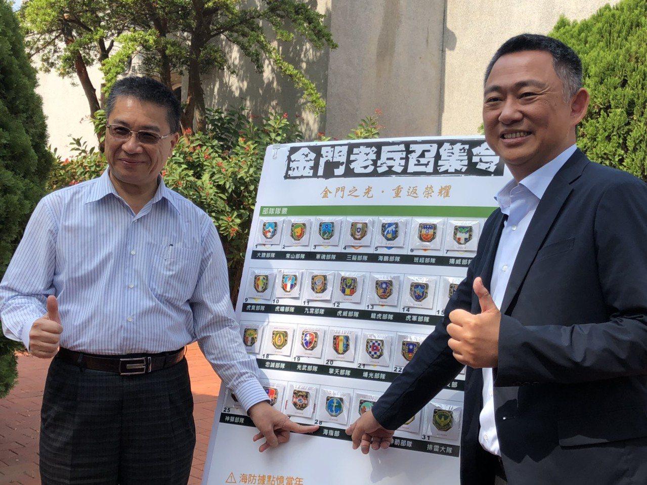 內政部長徐國勇今天找尋昔日的部隊隊徽,他一下子就找到「海指部」的隊徽,並分享很多...