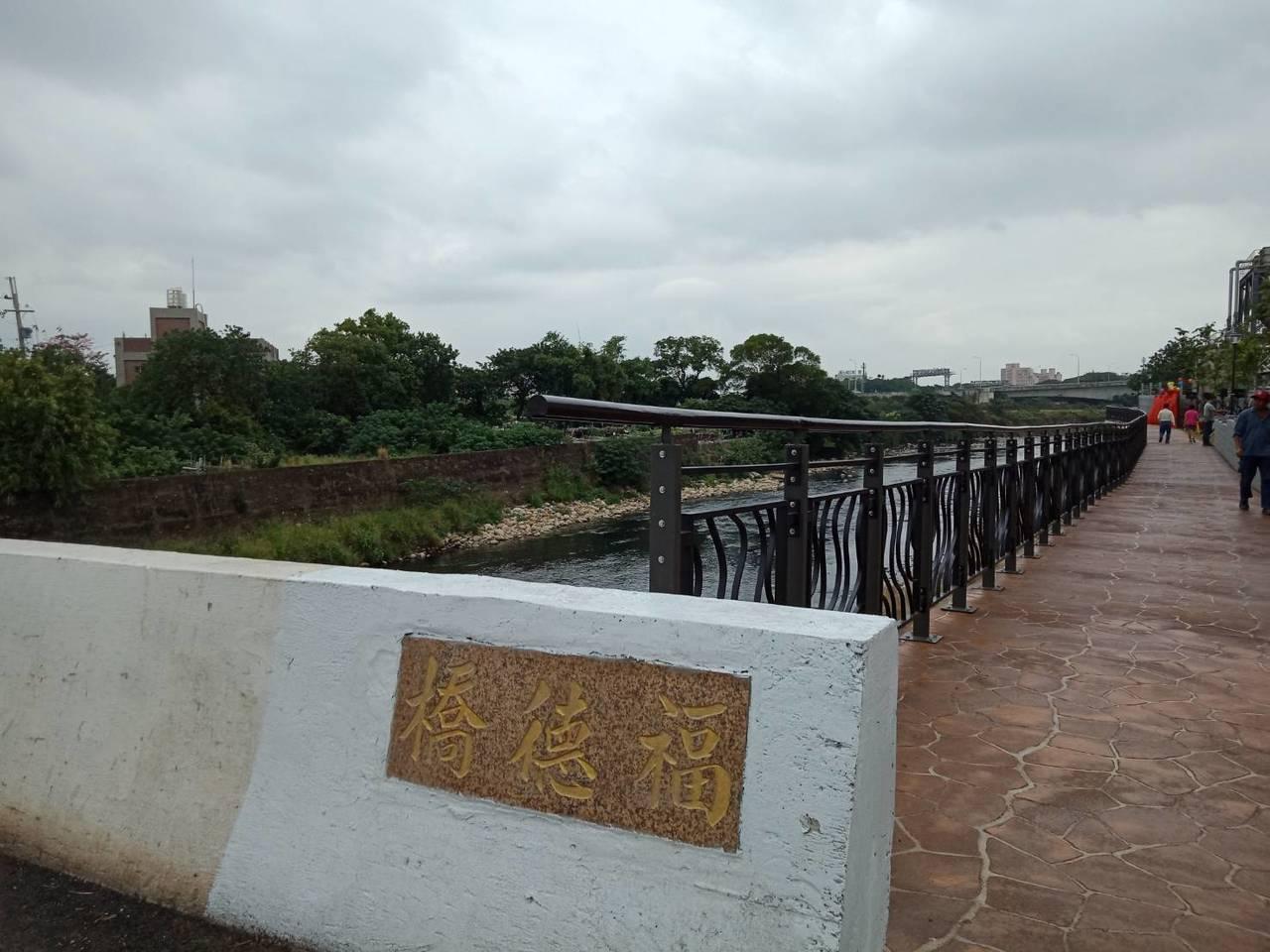 中壢新街溪人行步道新建工程(福德橋至水尾橋)今日完工啟用。圖/新聞處提供