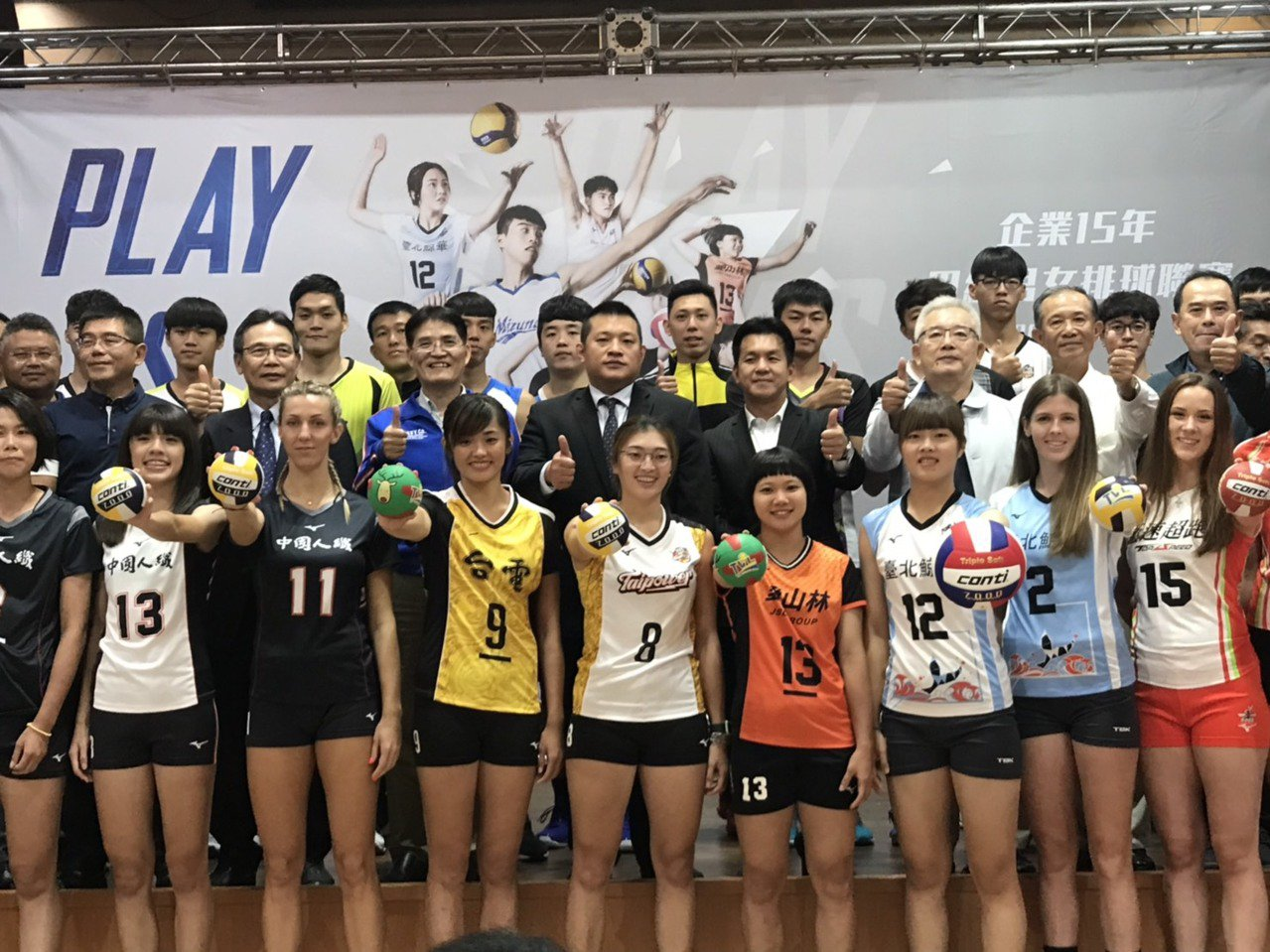 企排十五年26日將在新竹縣立體育館開打,本屆賽事將有史上最多的五名洋將參戰。記者...