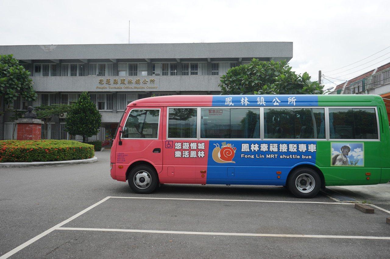 花蓮縣鳳林鎮公所獲得公路總局補助,再添一輛幸福專車。記者王燕華/攝影