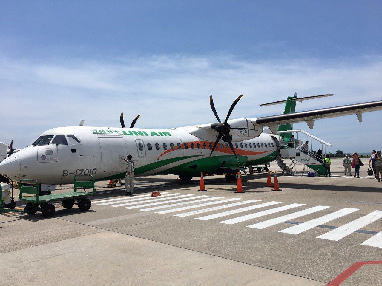 立榮航空自2009年推出的「全閩小三通」團體旅遊產品後,廣受旅客好評,為慶祝「全...