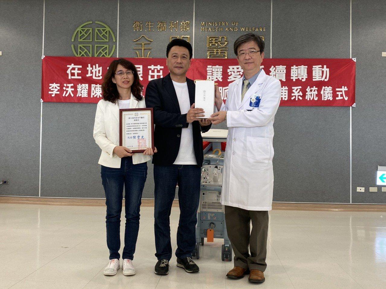環遊國際旅行社董事長李沃耀(中)、陳素蘭(左)夫婦今天捐贈金門醫院1台主動脈氣球...