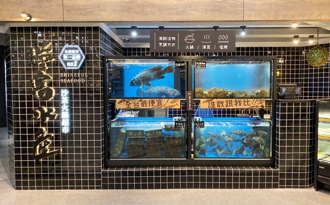 中和環球的「祥富水產沙茶火鍋超市」二代店引進4個活海鮮展示櫃。圖/環球購物中心提...