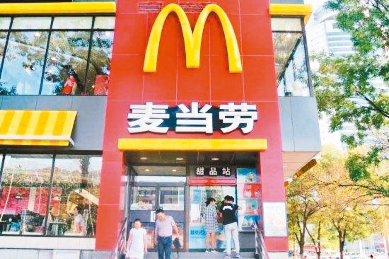 截至今年9月,中國大陸有超過3,200家麥當勞餐廳。中新社資料照片