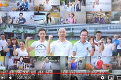 「我現在要出征」韓國瑜第一支競選影片出爐了