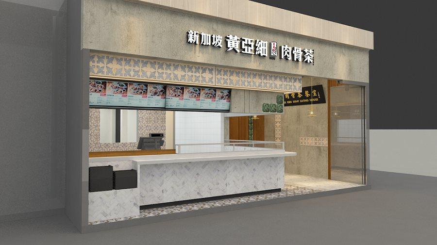 黃亞細將於桃園大江購物中心開設在台第四間分店。圖/黃亞細提供
