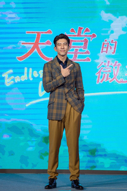 修杰楷出席「天堂的微笑」首映。圖/TVBS提供