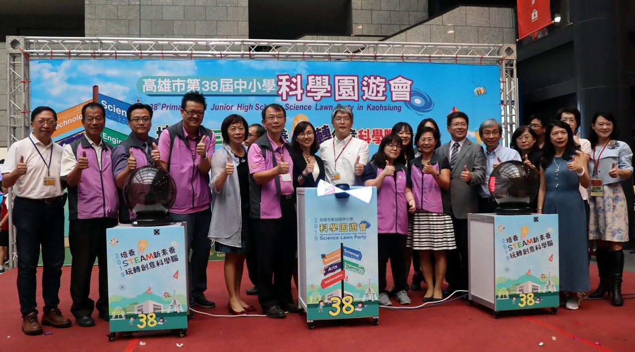 高雄市第38屆中小學科學園遊會在科工館開幕。記者徐如宜/攝影