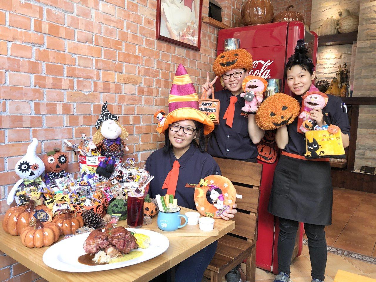 台中市知名餐廳南瓜屋-「傑克的廚房」與「魔女露露的廚房」,從本月19日起同步推出...