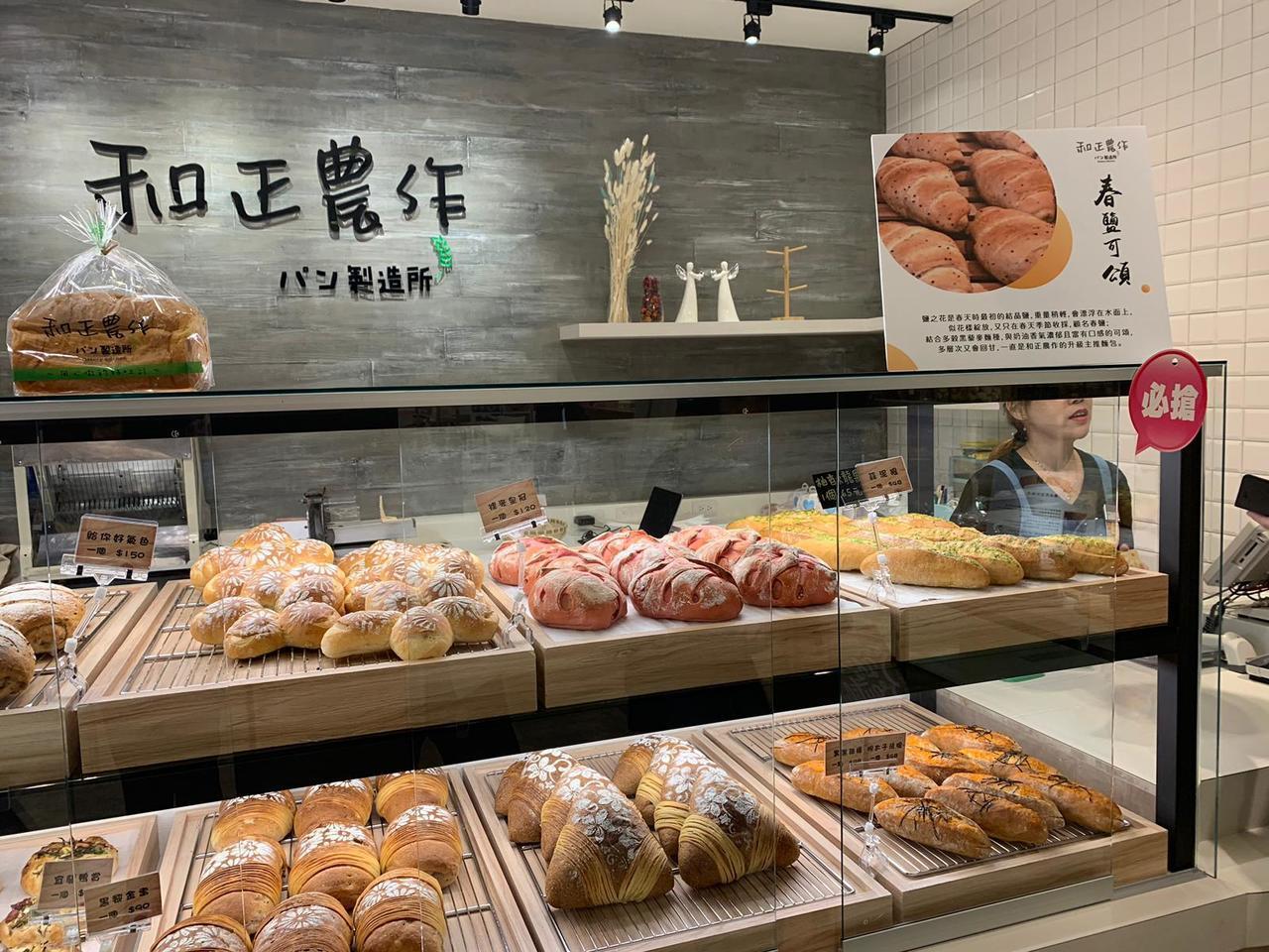 「和正農作」特別為新光三越A4推出6款獨家口味麵包。圖/新光三越提供